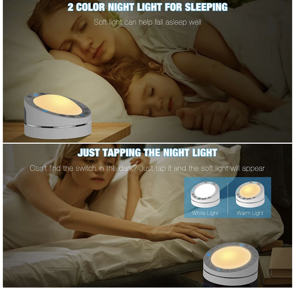 Brand New White Noise Machine for Sleeping