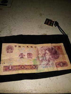 1980 Zhongguo Renmin Yinhang 1 Dollar Bill for Sale in Baltimore, MD