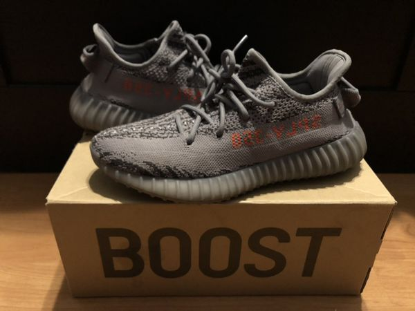 separation shoes 86a1f c6483 Sz 7 Yeezy Boost 350 V2 Beluga 2.0 for Sale in Allen, TX - OfferUp