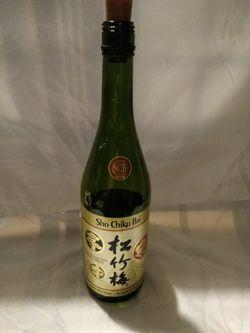 Sake bottle lamp Thumbnail