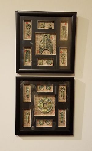 Framed displays of replica Chinese artifacts for Sale in Washington, DC