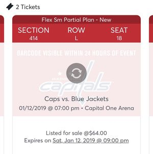 Capital tickets for Sale in Germantown, MD