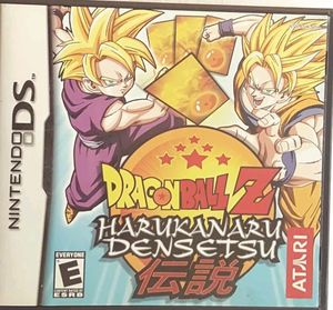 Dragon Ball Z Harukanaru Densetsu Nintendo DS for Sale in Torrington, CT