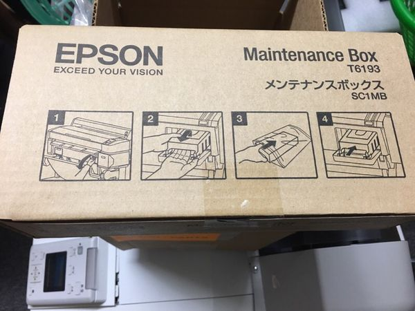 Epson Maintenance Box Tank T6193 for Sale in Los Angeles, CA - OfferUp