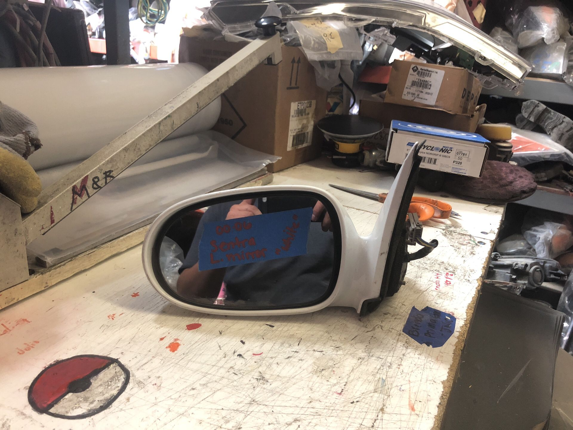 2000-2006 Nissan Sentra Door Mirror