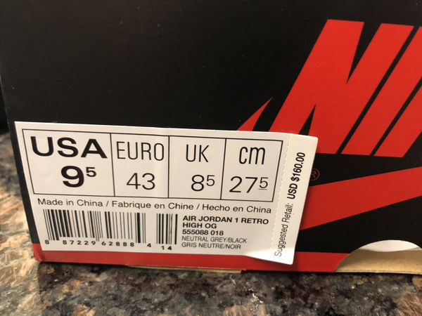 huge selection of def55 13041 New and Used Air jordan for Sale in Rockville, MD - OfferUp