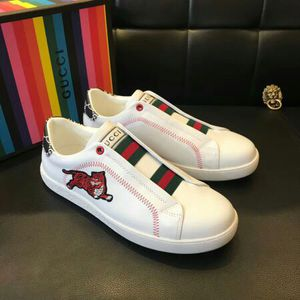 Gucci. What's your size? No trade . pick up only. Click on my name for more stuff. for Sale in Hyattsville, MD
