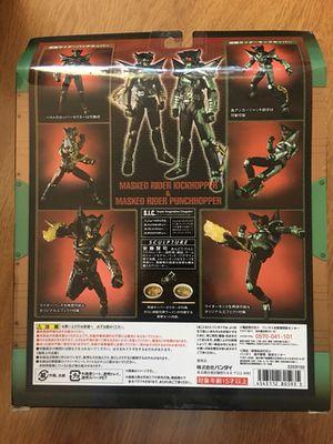 S.I.C Volume 67 Kamen Rider Punch Hopper and Kick Hopper Action Figure Bandai