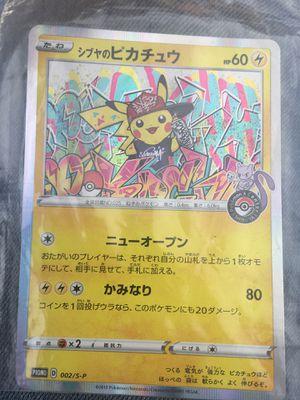 Shibuya/'s Pikachu Mint! 002//S-P, Pokemon Center Promo Japanese Pokemon card
