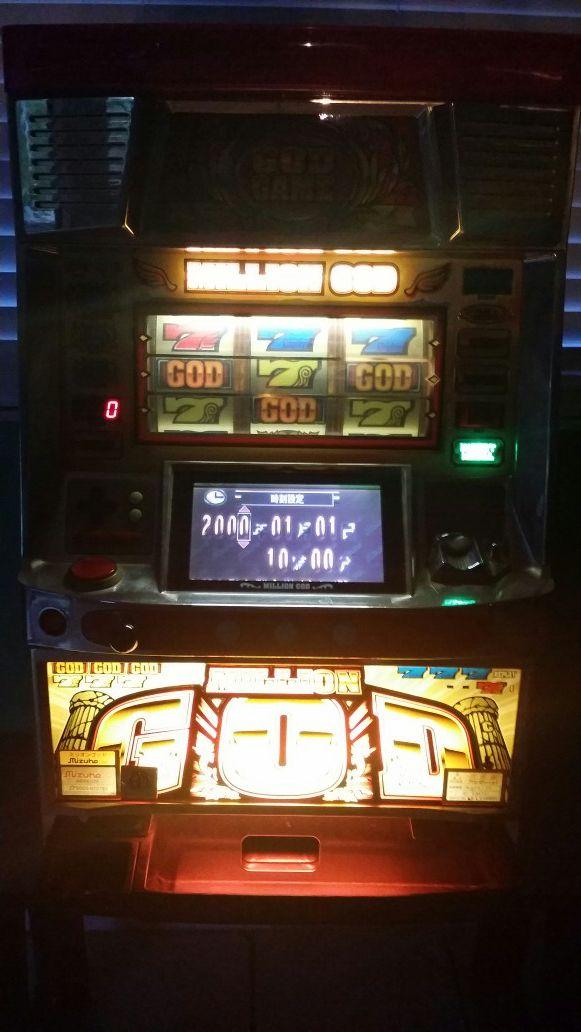 """Japanese slot machine """"million god""""."""