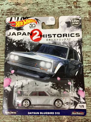 Hot Wheels Japan Historics 2 for Sale in Columbus, OH