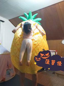 inflatable pineapple adult Thumbnail