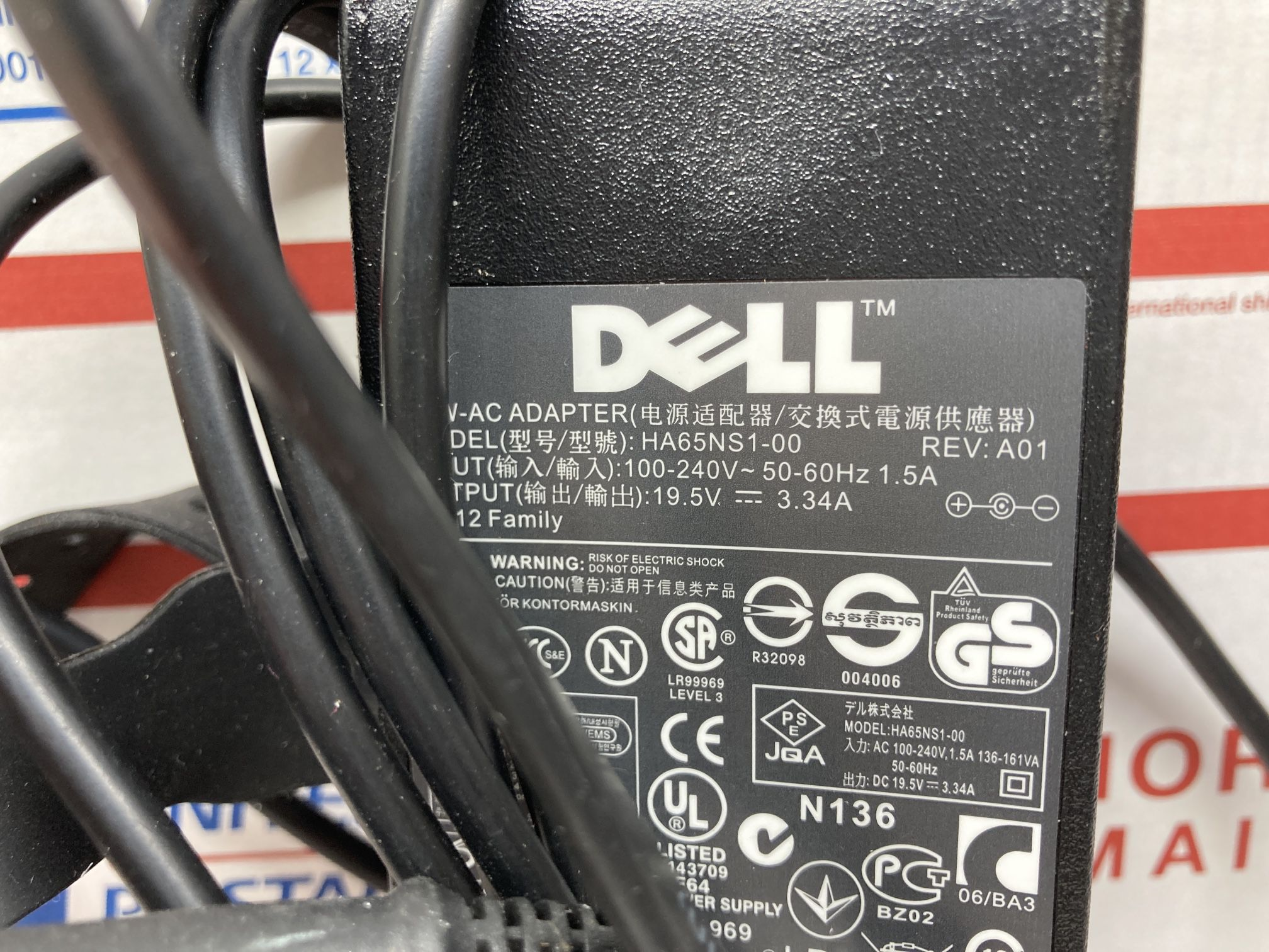 Dell Authentic OEM Origina Wall Charger - Tested, Works Perfect! For Older Model Dell Laptops