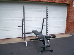 Photo Olympic Half Weight Rack & Weight Bench & Leg Machine – Good Condition!!