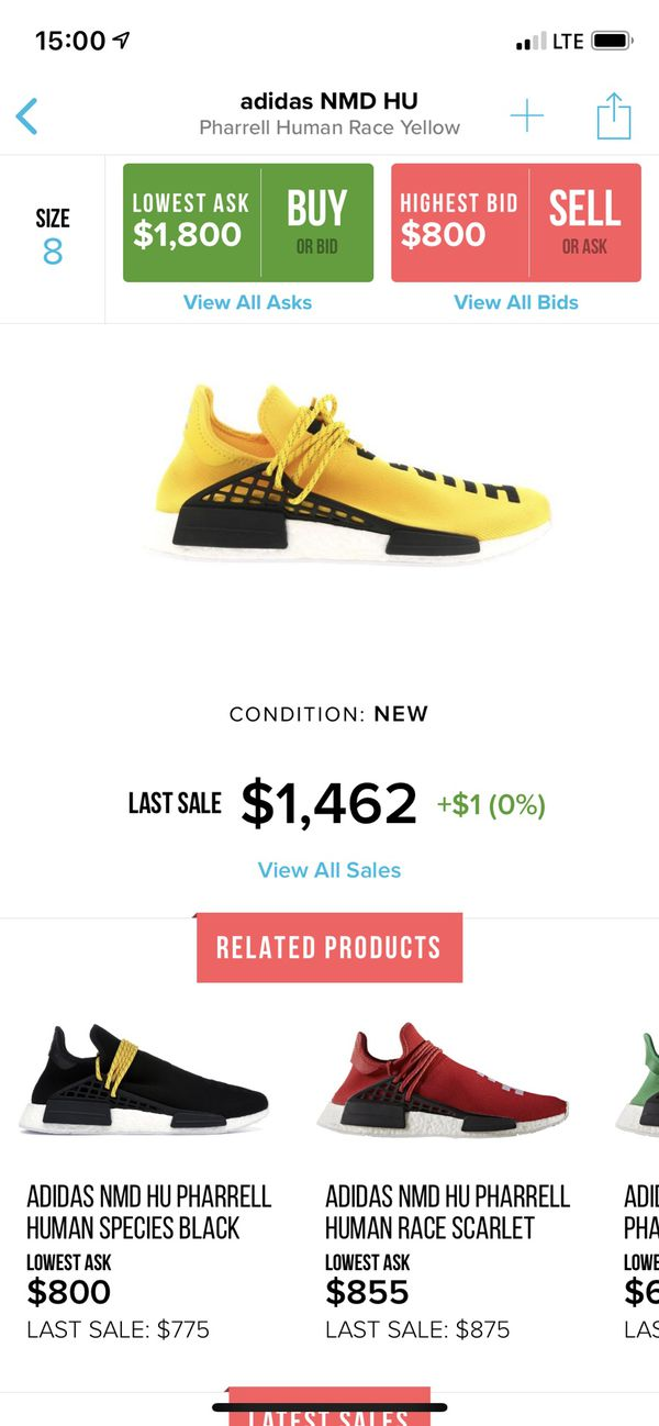 check out 0e811 34804 Adidas Human Race Yellow Pharrell for Sale in Alameda, CA - OfferUp