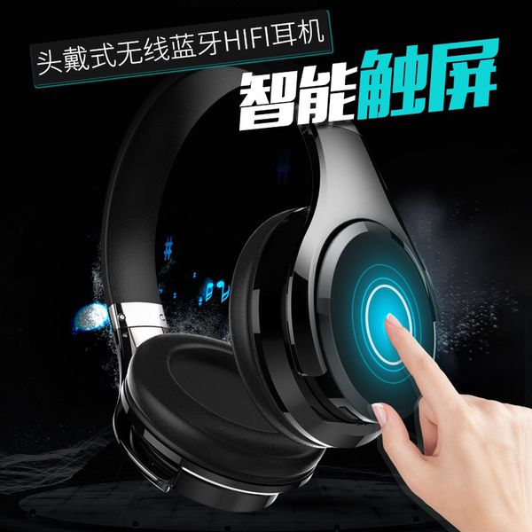 6112ad445af New/ZEALOT B21 Deep Bass Portable Touch Control Wireless Bluetooth Over-ear  Headphones with Built-in Mic for iPhone 7 / 7 Plus