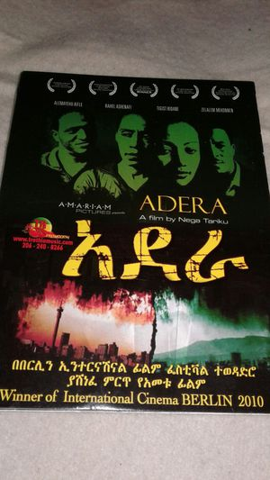 ADERA DVD for Sale in Oxon Hill, MD