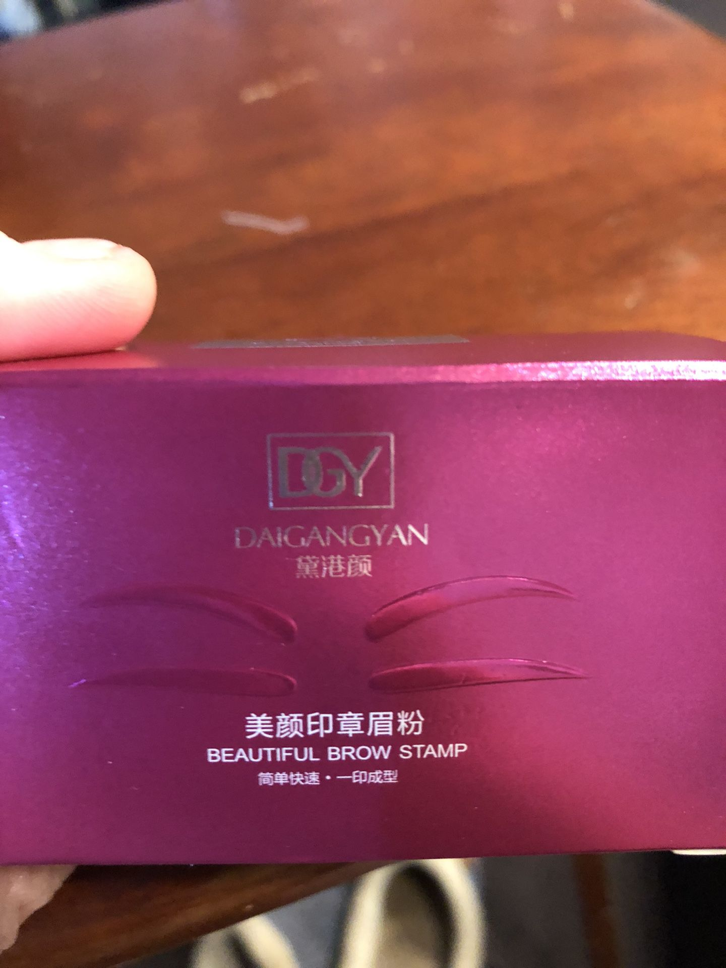 2 BROWN COMPLETE SETS  Of Beautiful Brow Stamp Daigangyan