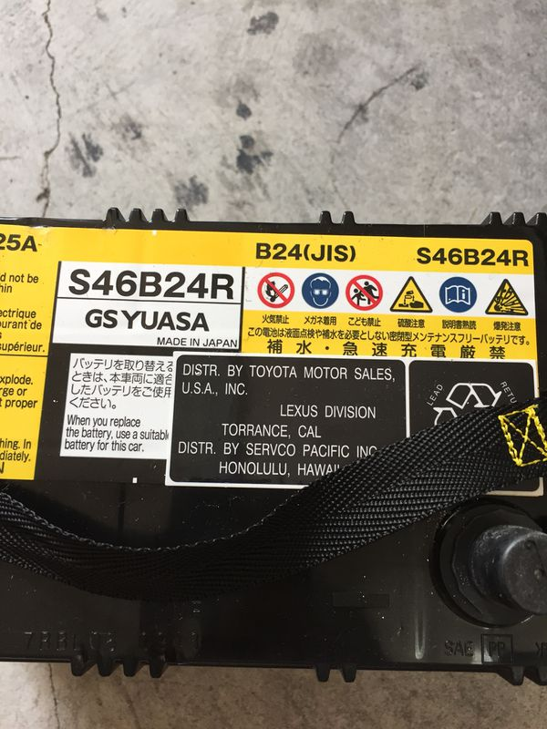 lexus ct200h battery