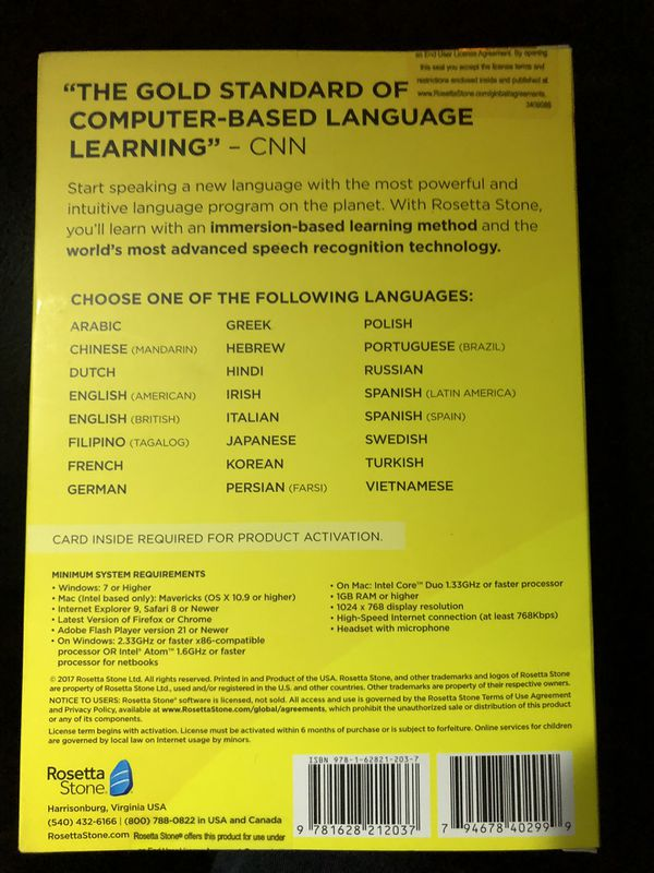 Rosetta Stone French Level 1 for Sale in Colchester, VT