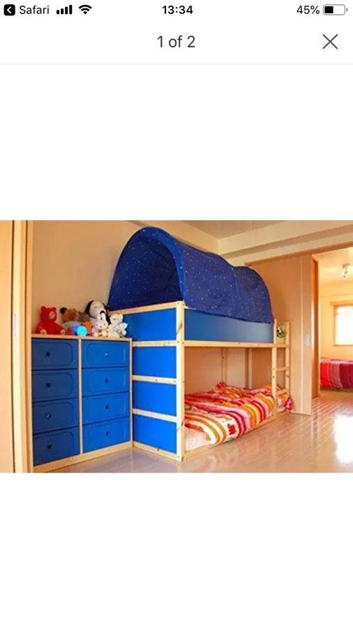 Ikea Kura Reversible Bed For Sale In Rapid City Sd Offerup