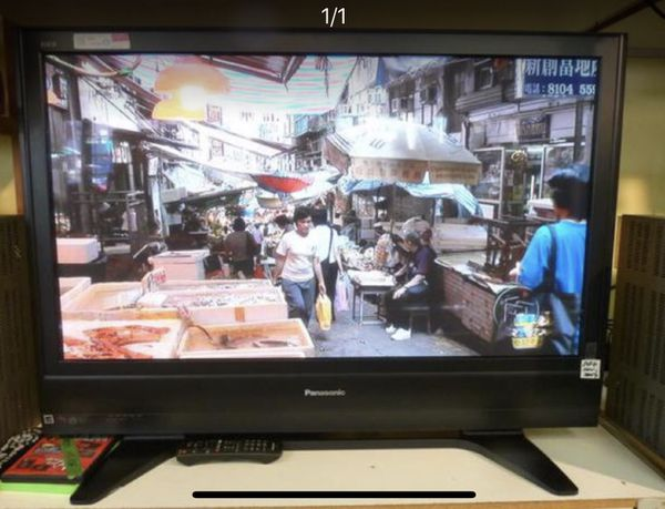 42 Inch Plasma Panasonic Viera Tv For Sale In Chicago Il Offerup
