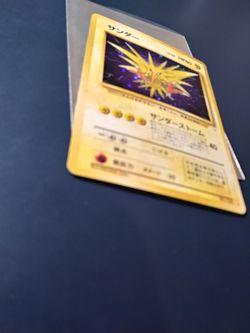 Pokemon card Zapdos japanese old school holo. Set-Fossil Thumbnail