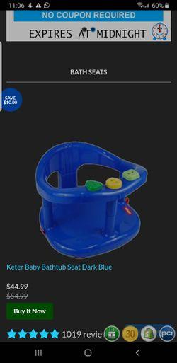 Keter bath ring Thumbnail
