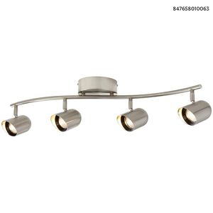 Photo Hampton Bay 4-Light Brushed Nickel LED Dimmable Fixed Track Lighting