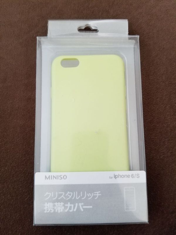 buy popular 7444e fbe67 Miniso iPhone 6/6s light green case for Sale in Bellevue, WA - OfferUp
