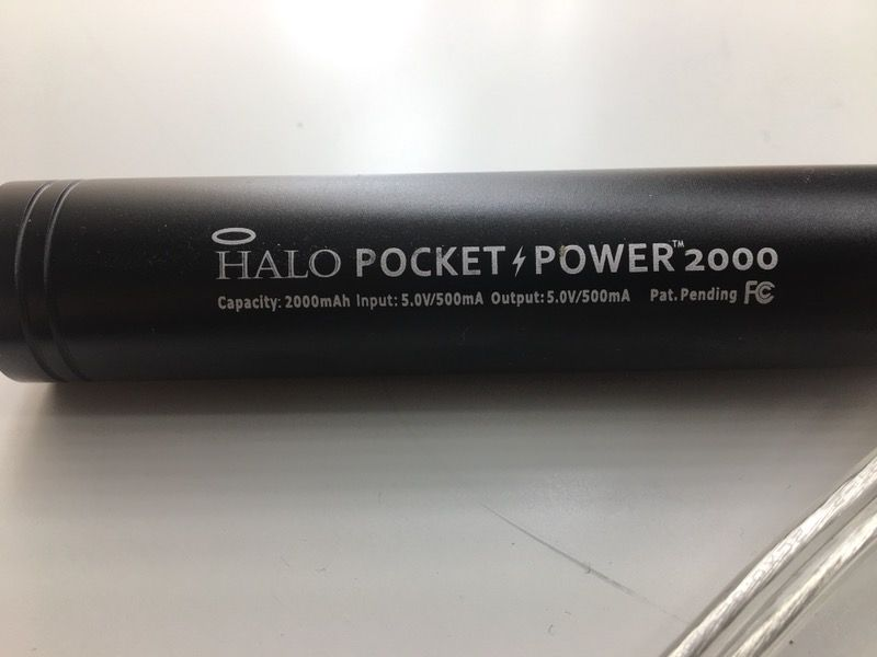 Halo portable charger