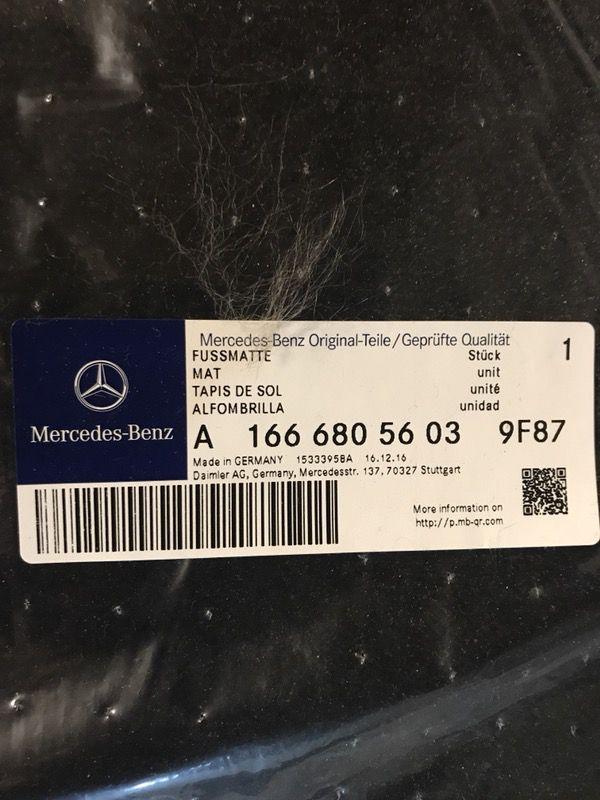 Mercedes Benz Carpet Floor Mats With Logo Carpet Vidalondon