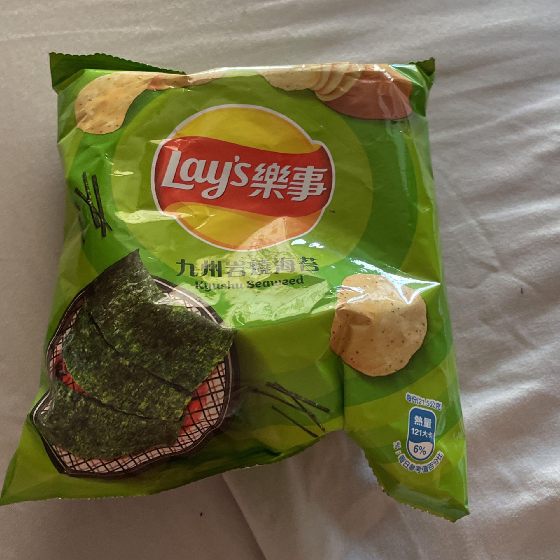 Rare Lays Bag