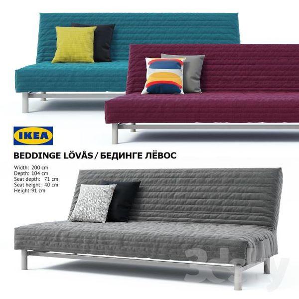 Salt Offerup CityUt BedFuton For Bedding Sofa In Lake Ikea Lovas Sale reWdCxBo