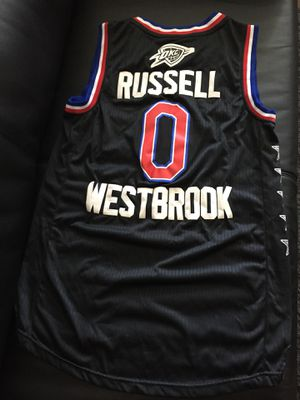 innovative design 090b0 32c3b reduced russell westbrook 2015 all star jersey 93394 6aef7