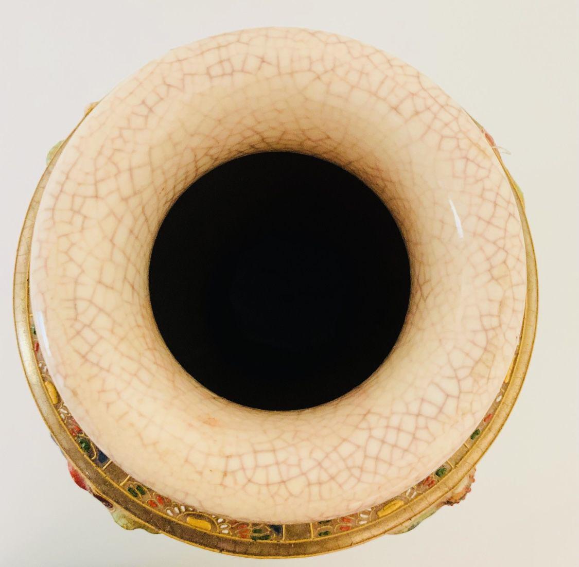 JAPANESE SATSUMA HAND PAINTED VASE WITH RAISED SAMURAIS AND GEISHAS
