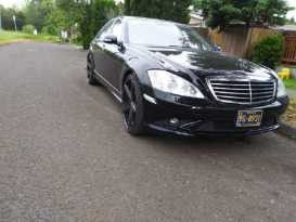 Photo 2007 Mercedes Benz s550 amg