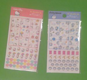 Japan Sanrio Kawai Calendar Stickers for Sale in Silver Spring, MD