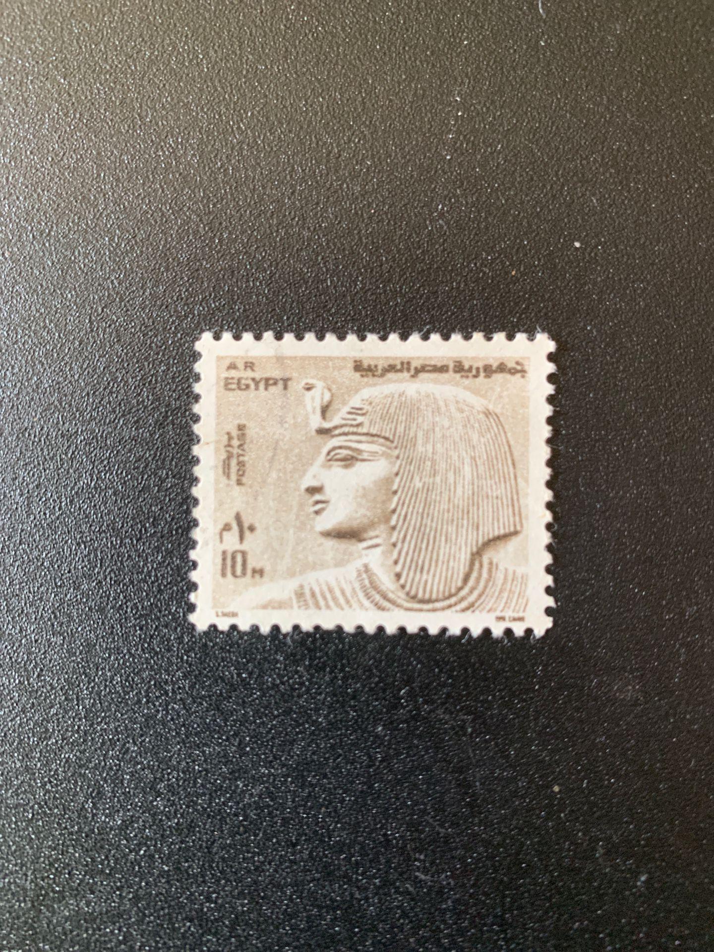 Old Egypt Stamp