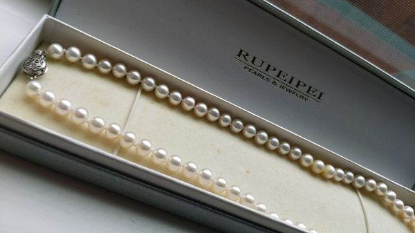 Ru Pei Pei Freshwater Pearl Necklace Chinese Authentic for Sale in  Pinehurst, TX - OfferUp