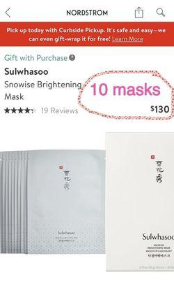 10xSULWHASOO SNOWISE BRIGHTENING MASK Thumbnail
