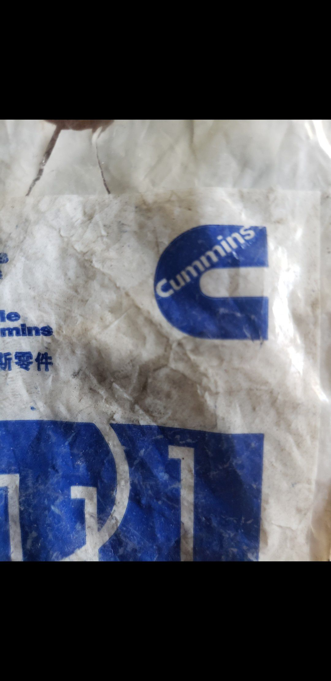 GENUINE CUMMINS PARTS.10 of #3957913.new.never use.