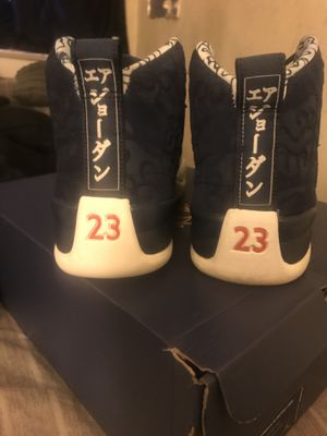NEW JAPANESE ANNIVERSARY LIMITED EDITION JORDAN 12s for Sale in Washington, DC