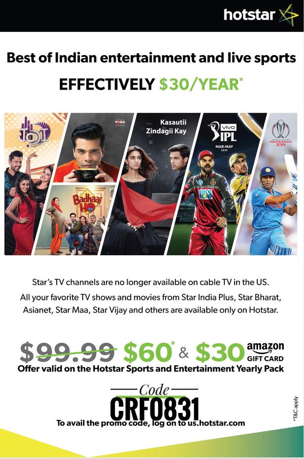Watch Indian channels and cricket @ $30/YEAR for Sale in Louisville, KY -  OfferUp