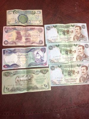 Very old Iraqi money for Sale in Springfield, VA