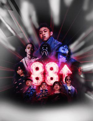88Rising: 88 Degrees & Rising Tour for Sale in Atlanta, GA