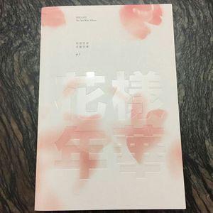 BTS hyyh pt.1 pink version for Sale in Fairfax, VA