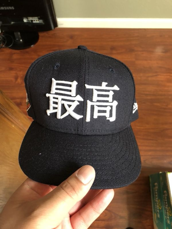 Supreme kanji fitted for Sale in Hayward b69ea8b6716