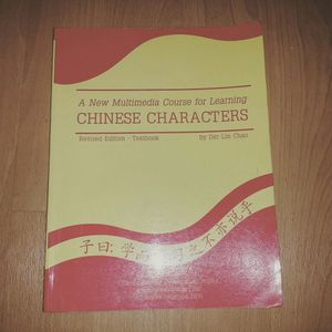 A New Multimedia Course for Learning Chinese Characters for Sale in New York, NY