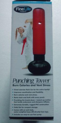 Punching Tower Thumbnail